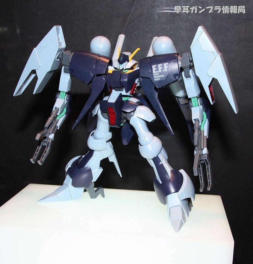 HGUC バイアラン・カスタム Gundam