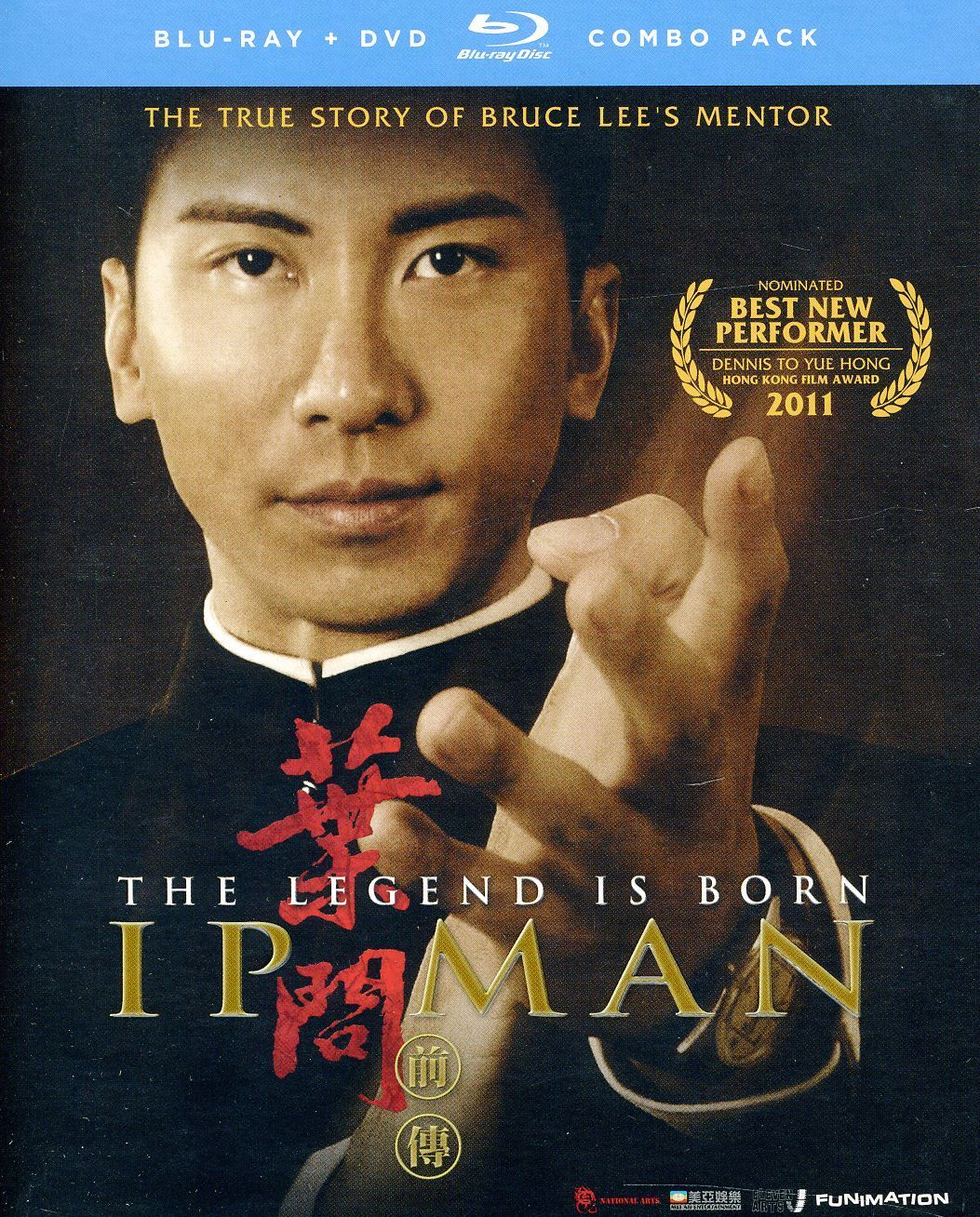 The Legend Is Born Ip Man Blu Ray Disc Overstock Com Shopping The Best Deals On Foreign Kong Film Ip Man Blu Ray Discs