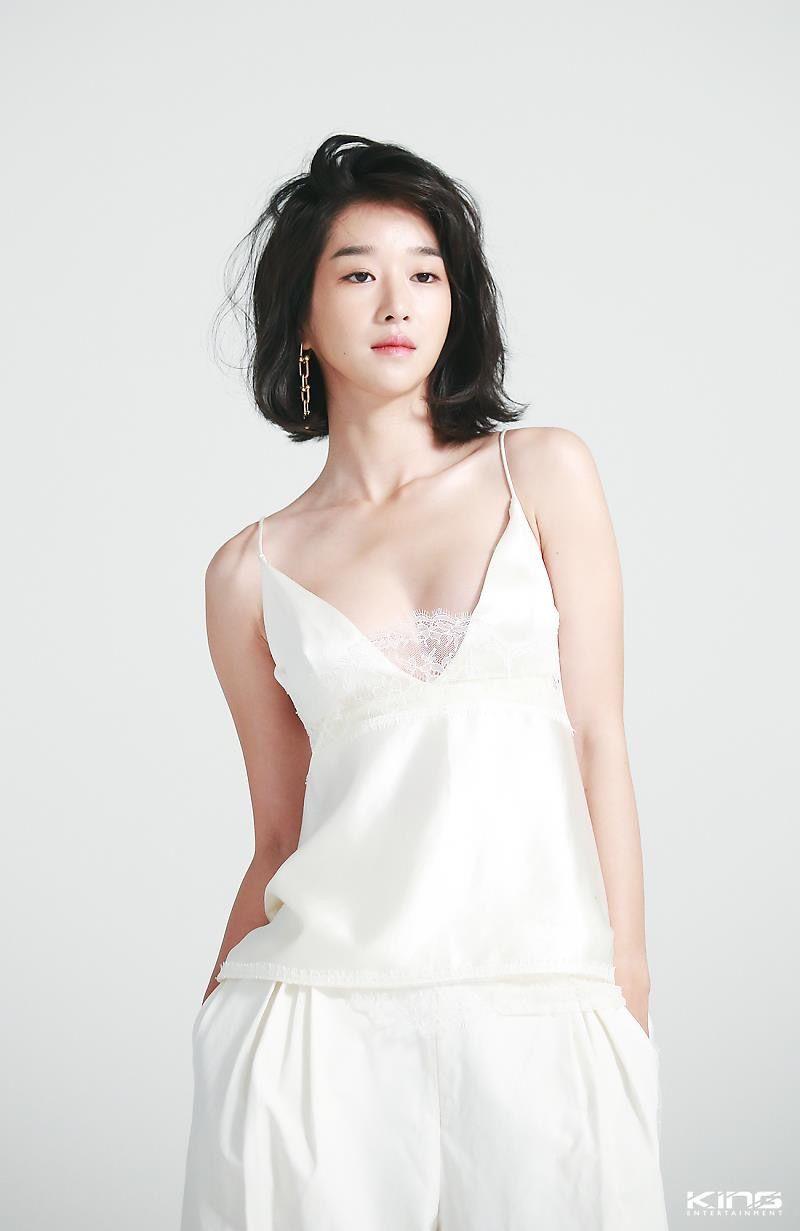 Kong Ye-ji Nude Photos 99
