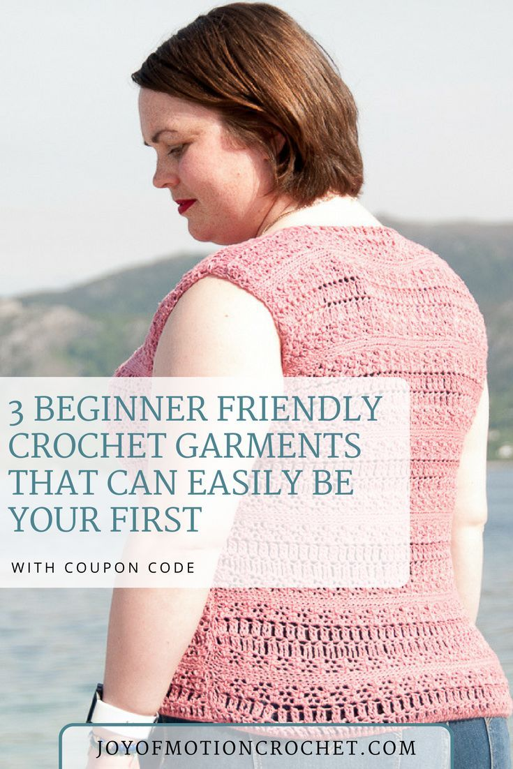 Beginner friendly crochet garments crochet garments