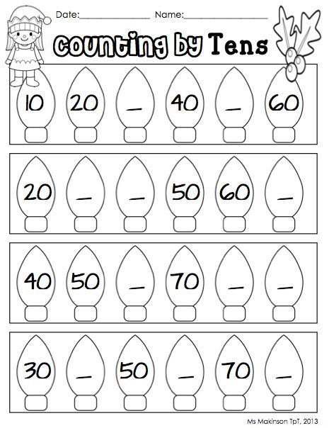 Christmas and Winter - Literacy and Math Activities | Worksheets ...