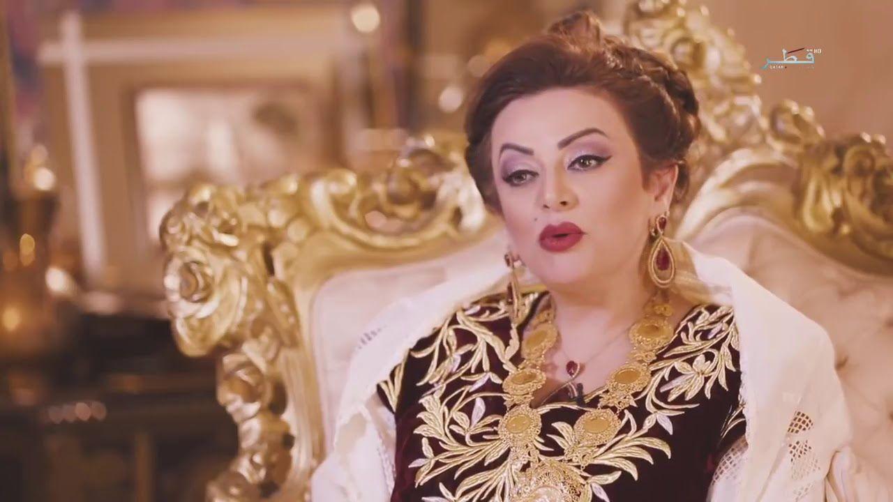 إعلامية جزائرية تروج للتراث الجزائري في قطر In 2020 Youtube Music Crown