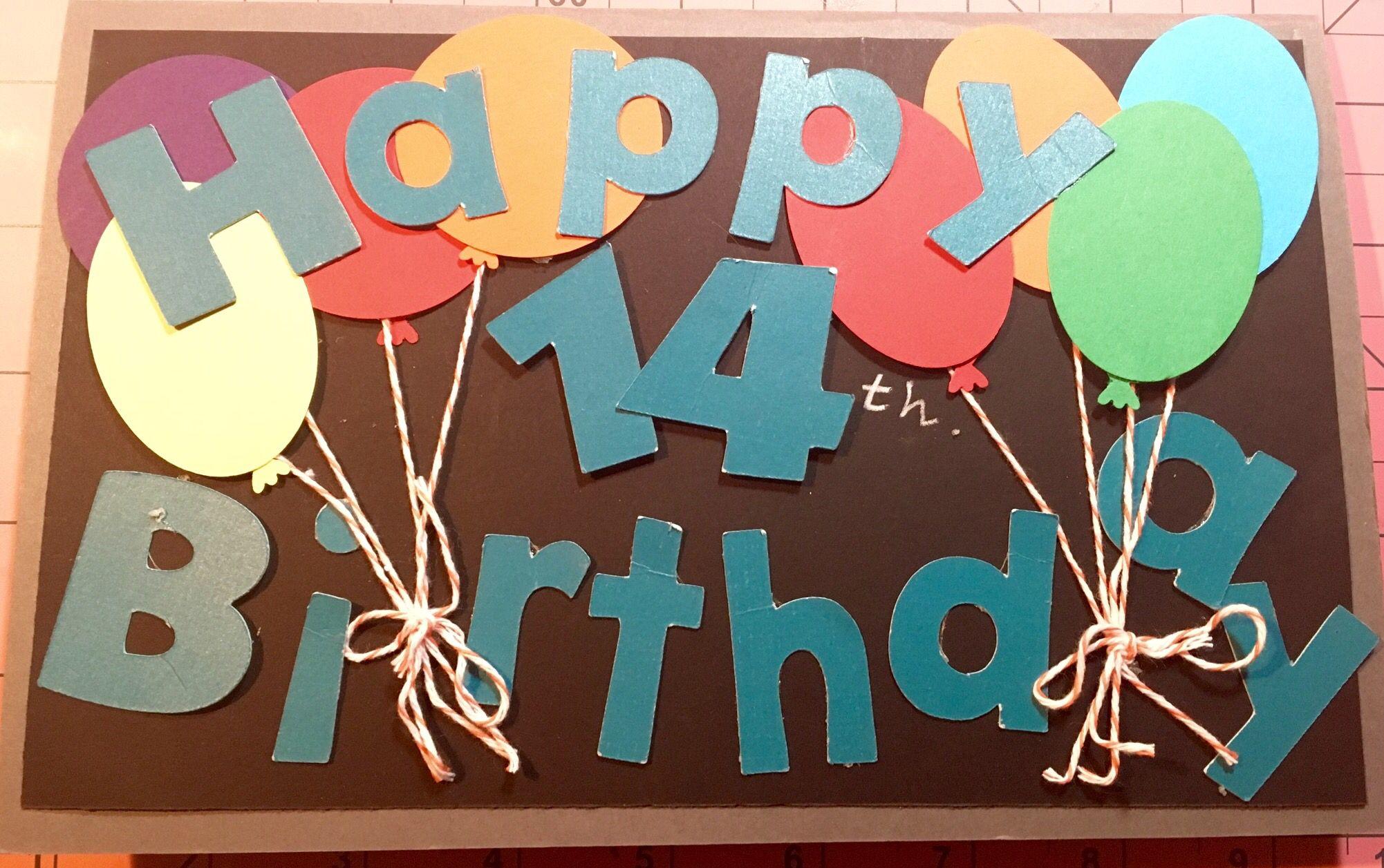 Teen Birthday 14 Year Old Boy Card