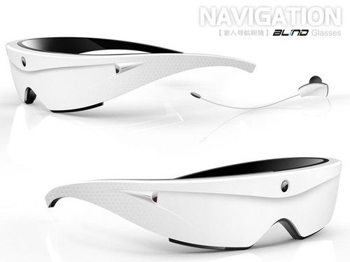 Navigation Glasses, Visually Challenged, future gadget, Blind, future device, concept, glasses, Xu Guang-suo, future technology, futuristic gadget, futuristic device,  futuristic technology