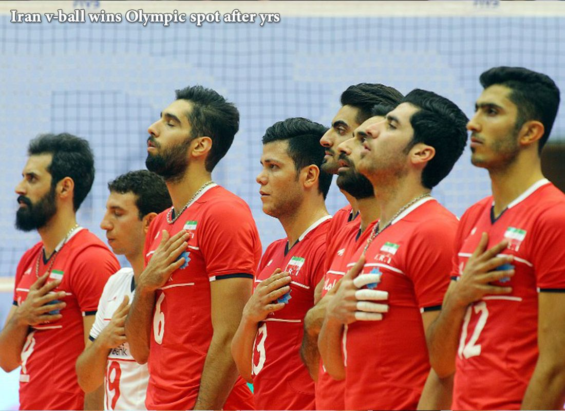 Iran V Ball Wins Olympic Spot After Yrs After More Than Half A Century Iran S National Volleyball Team Has Rio Olympics 2016 Summer Olympics Volleyball Team