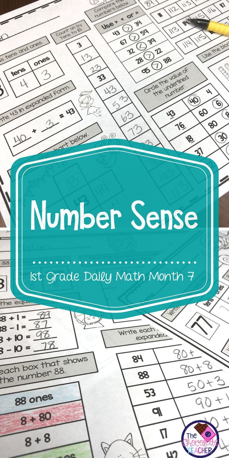 Number Sense Activities Daily Math Month 7 Number and Operations in ...