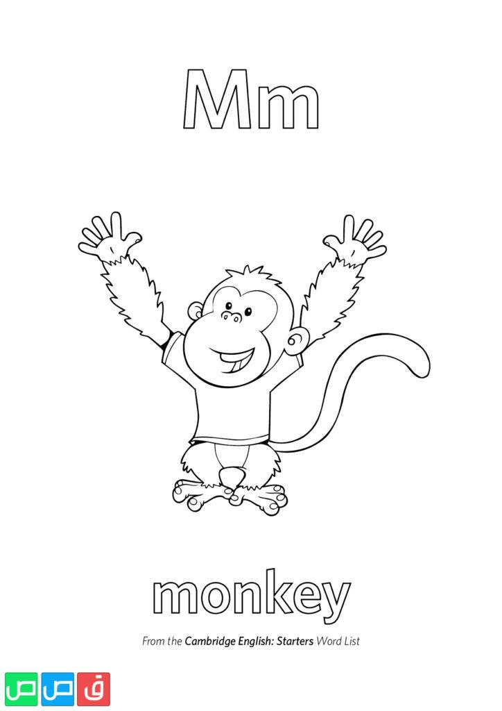 رسومات اطفال للتلوين 61 Alphabet Coloring Book Illustration Alphabet Illustration