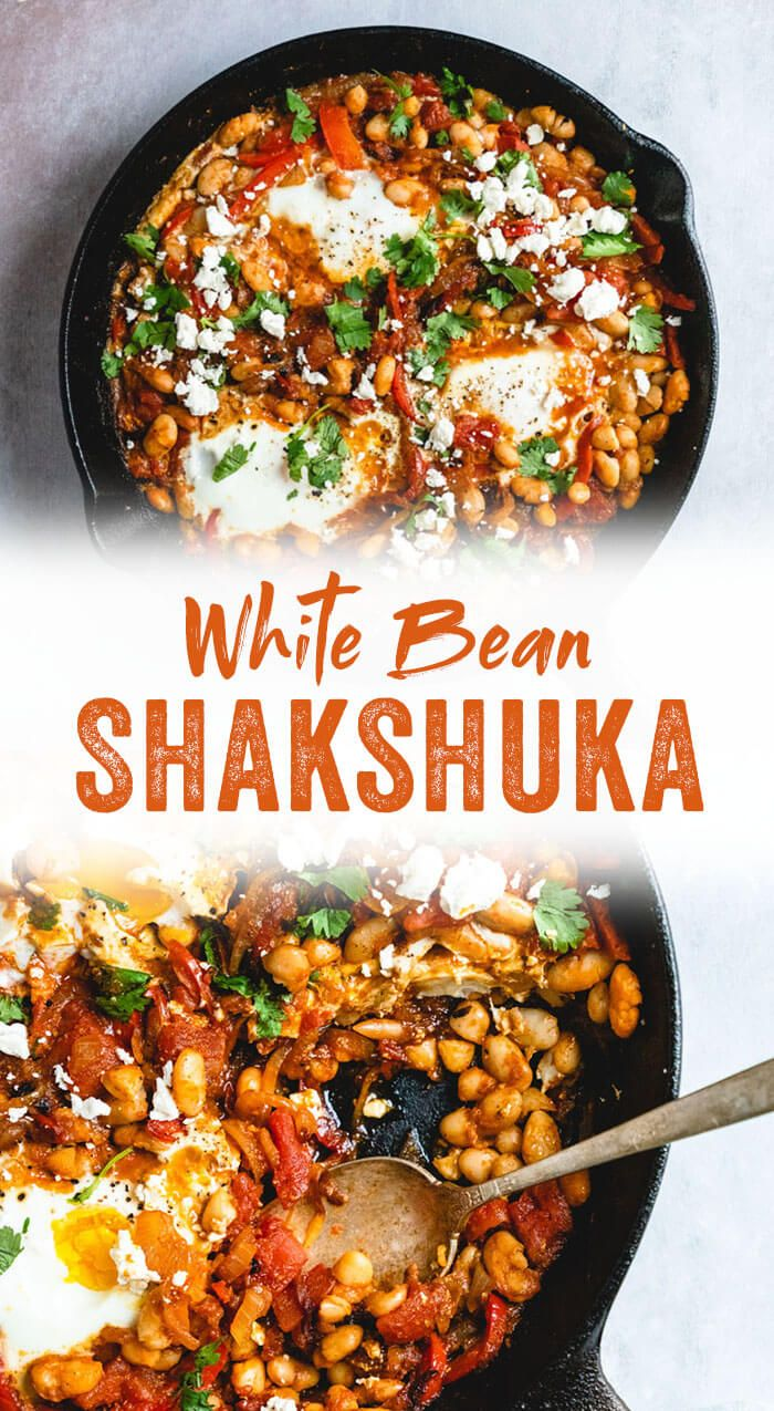 Shakshuka With Feta White Beans