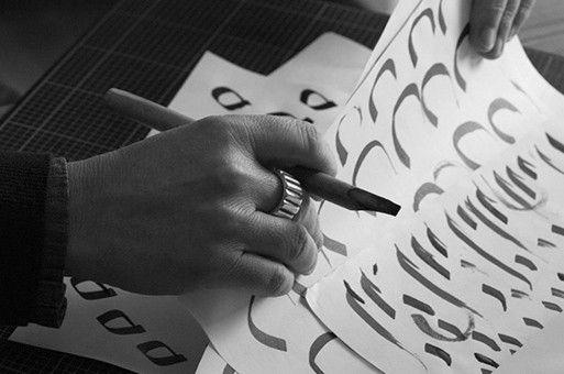 Scanner | Typeroom.eu