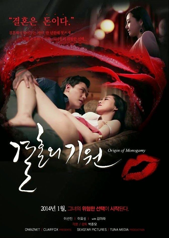 free download film blue korean movie the origins of