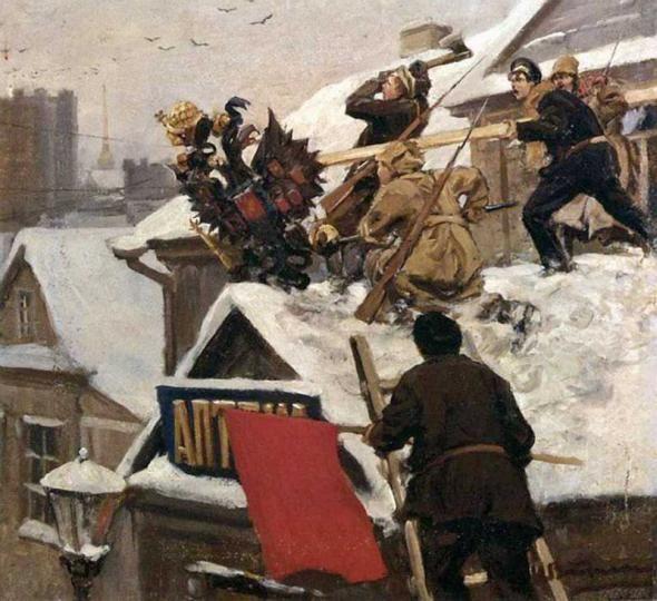 Долой орла Иван Алексеевич Владимиров (1869 — 1947) | Художники, Картины, Рисунки