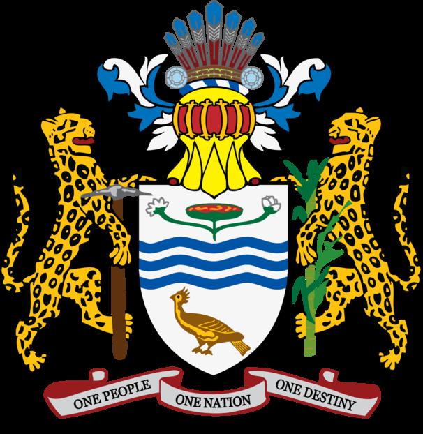 Guyana Photo Guyana Coat Of Arms Coat Of Arms Guyana Flag Guyana