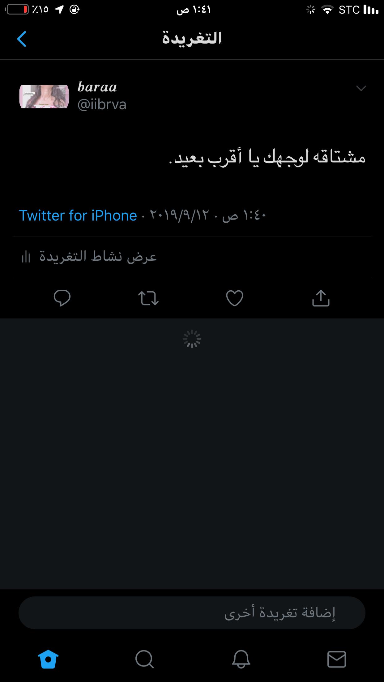 تويتر تغريدات Beautiful Arabic Words Badass Quotes Funny Arabic Quotes