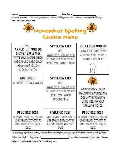 Spelling Tic Tac Toe Freebies For November And December