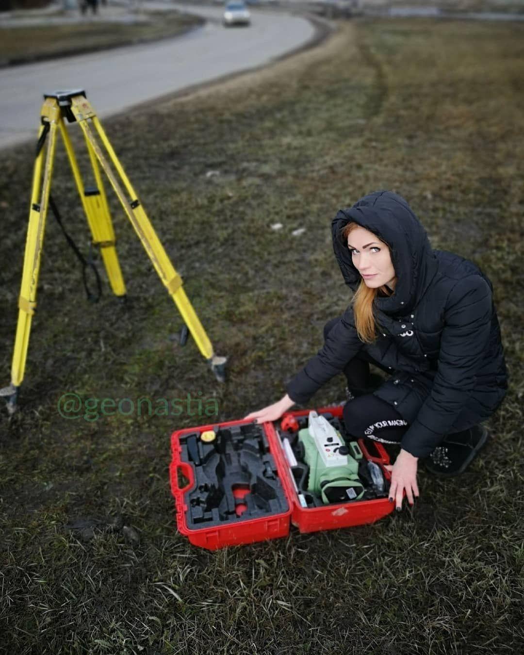 Работа геодезистом для девушек девушки модели в перевоз