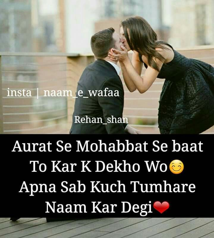 Best Couple Quotes In Hindi: Love Saying @misbaafroz