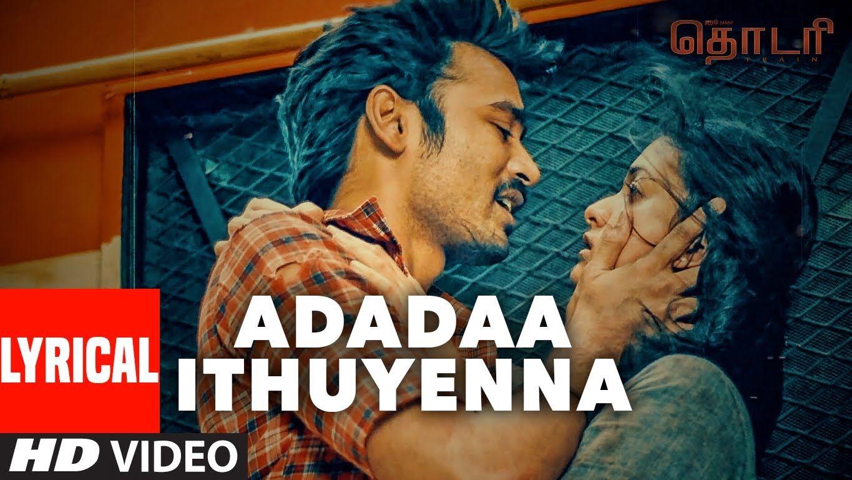 Adadaa Ithuyenna Lyrical Video Thodari Dhanush Keerthy Suresh D Songs Lyrics Photography Studio Background