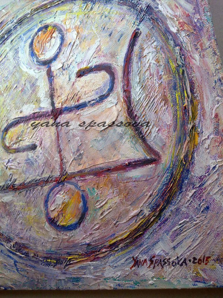 Old pagan symbol for loveorenda symbol connect the energy of the old pagan symbol for loveorenda symbol connect the energy of the universe with your buycottarizona