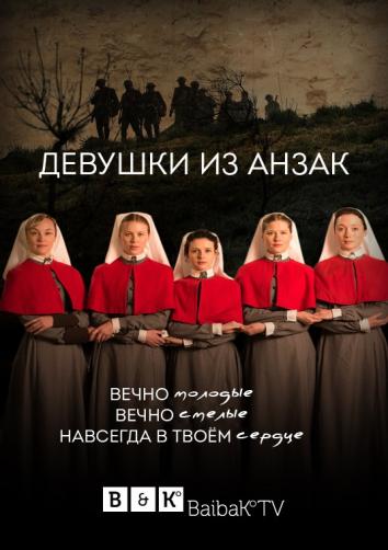 shirokiy-anus-devki-eychdi-kachestve