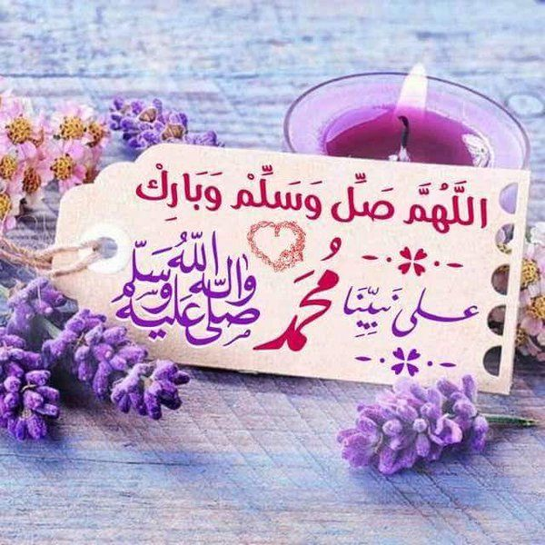 Desertrose اللهم صل وسلم وبارك على سيدنا محمد Islamic Images Iphone Wallpaper Beautiful Children