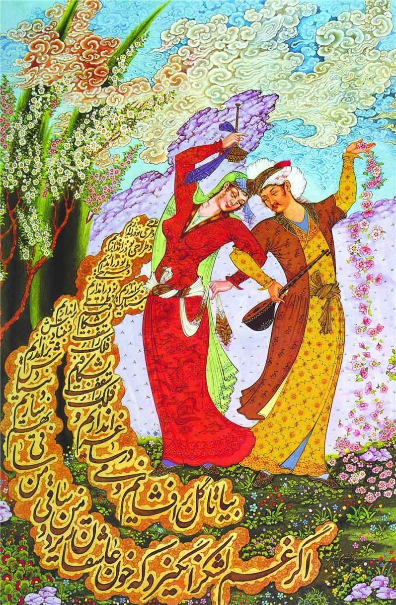 Иранские открытки, для коллег