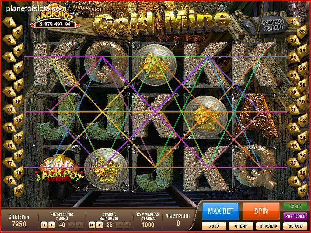 Игровые автоматы играть бесплатно уловки шпиона опера бесплатный игровые автоматы