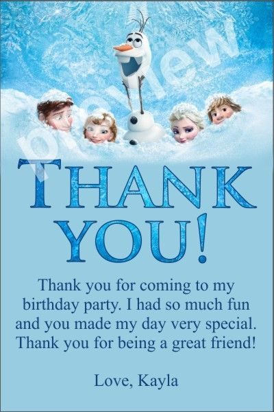 Frozen movie thank you card click to personalize kids party frozen movie thank you card thank your friends and family for coming to your childs party with our frozen thank you card it features the characters of stopboris Image collections