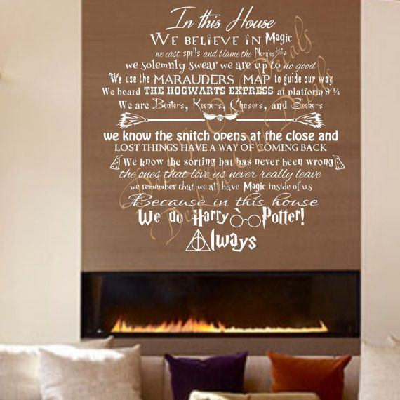 In This House We Do Harry Potter Vinyl Wall By DeckItOutDecals