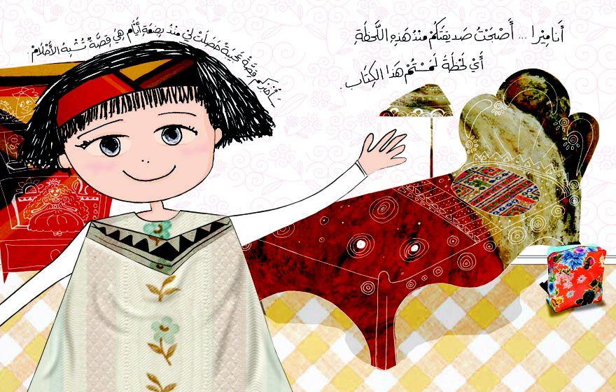 learn arabic with story - Google'da Ara