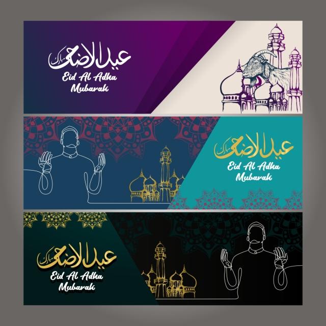 Eid Al Adha Banner Template
