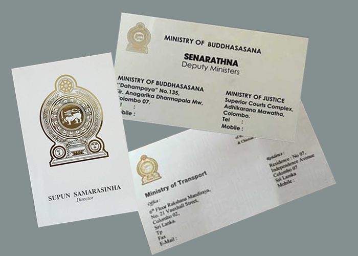 business cards for sri lanka government officials  these