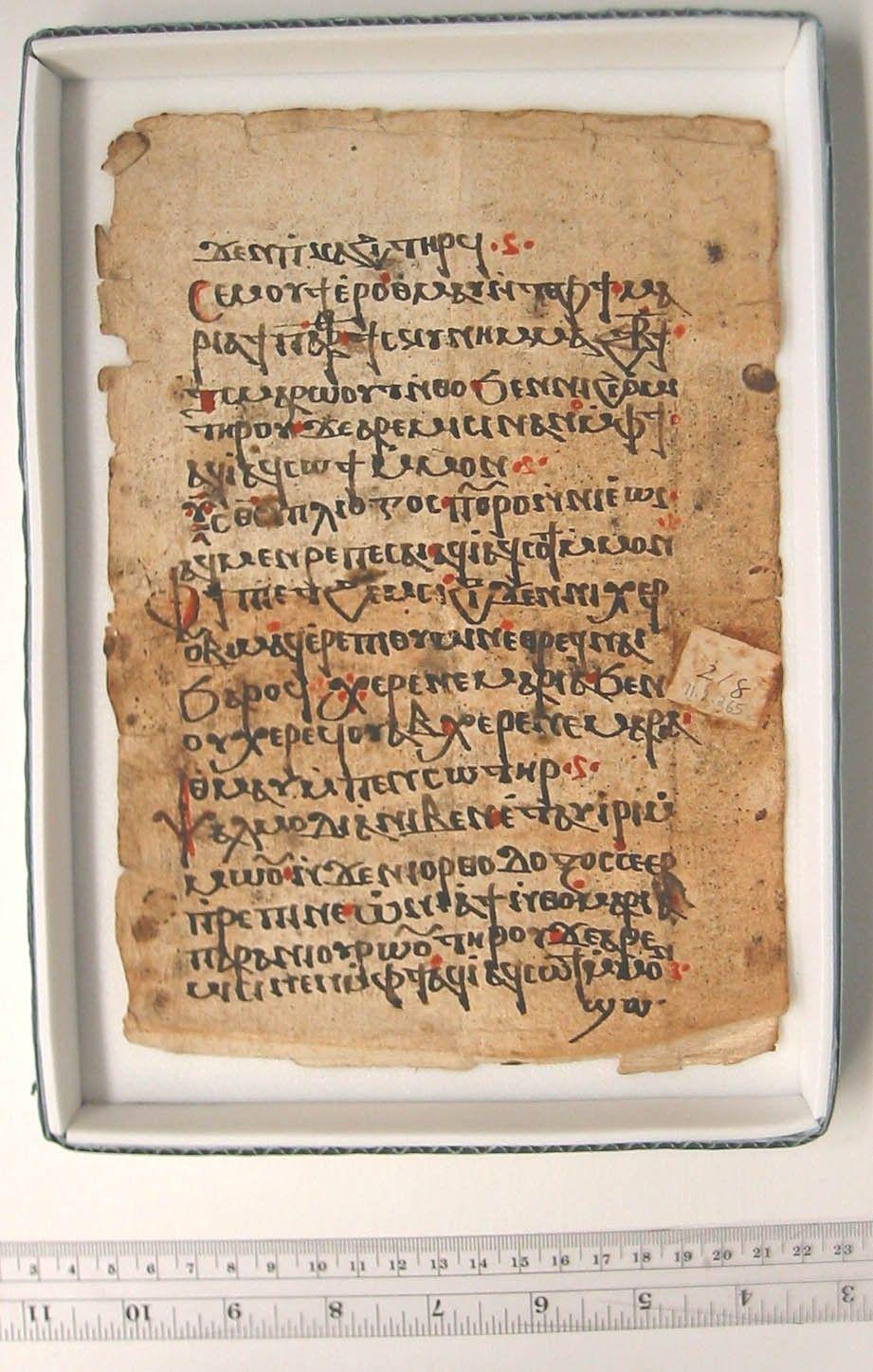 coptic manuscript written on paper 712265 httpswwwlib