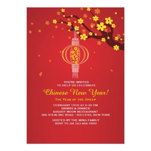 chinese new years party invitations hanging lantern invitation