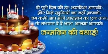 New Birthday Wishes For Sister In Hindi 45 Ideas Birthday Happy