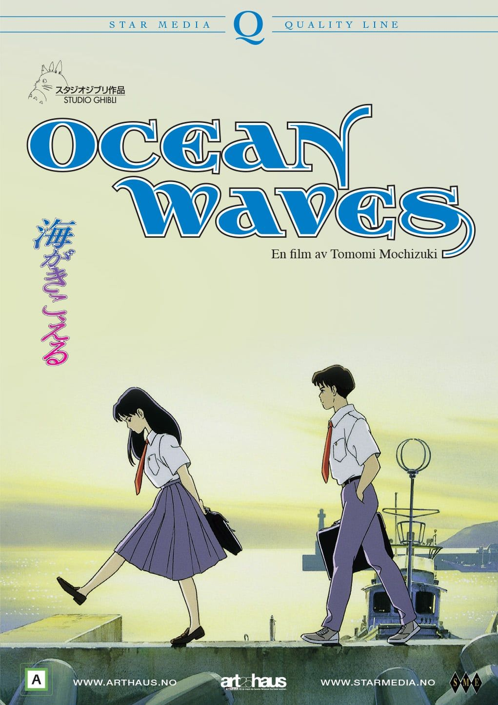 Ocean Waves 1993 Complet Telechargements For Free Full Movies