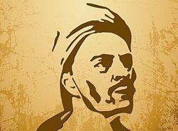 Yunus Emre Vikipedi Islami Sanat Misir Sanati Cizimler