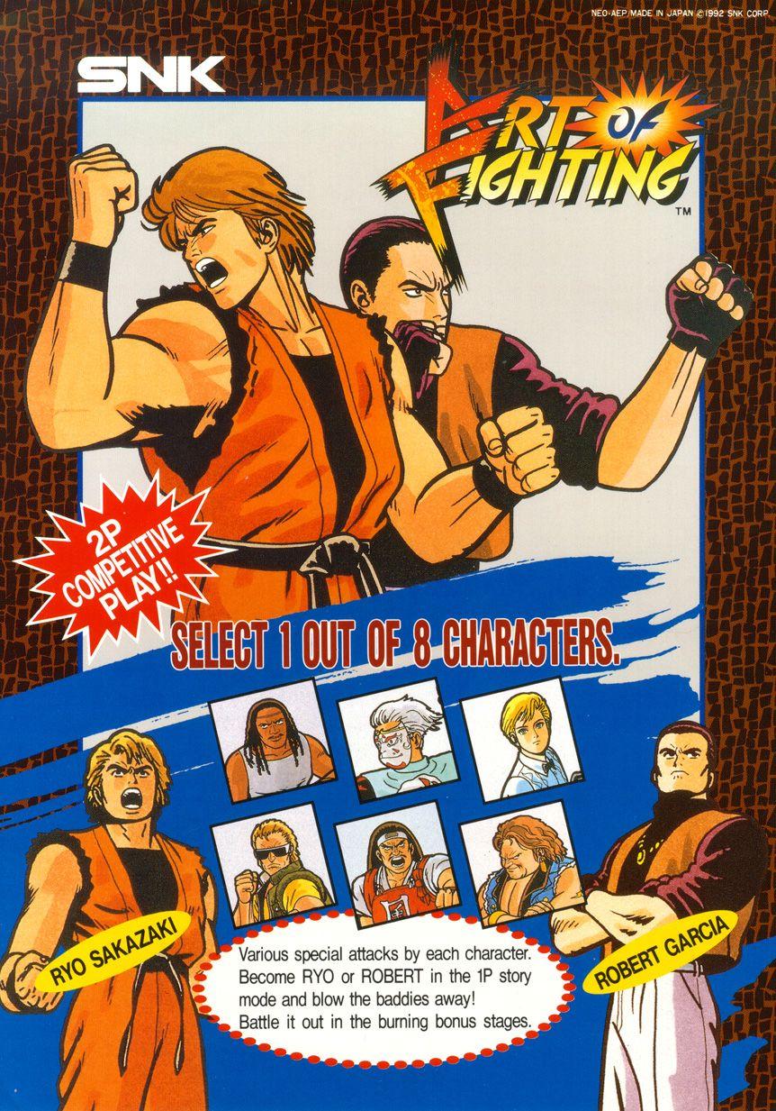 Art Of Fighting Ryuuko No Ken Rom For Mame Art Of Fighting Neo Geo Video Game Posters