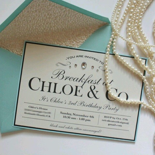 cute breakfast at tiffanys themed invite via erica keuter designs
