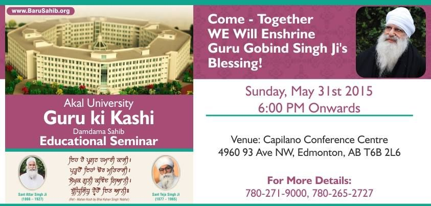 You are ‪#‎Invited‬ Date: Sunday, May 31st 2015 Time: 6:00 PM Onwards Venue: Capilano Conference Centre  4960 93 Ave NW, Edmonton, AB T6B 2L6 For More Details:  780-271-9000, 780-265-2727 http://barusahib.org/