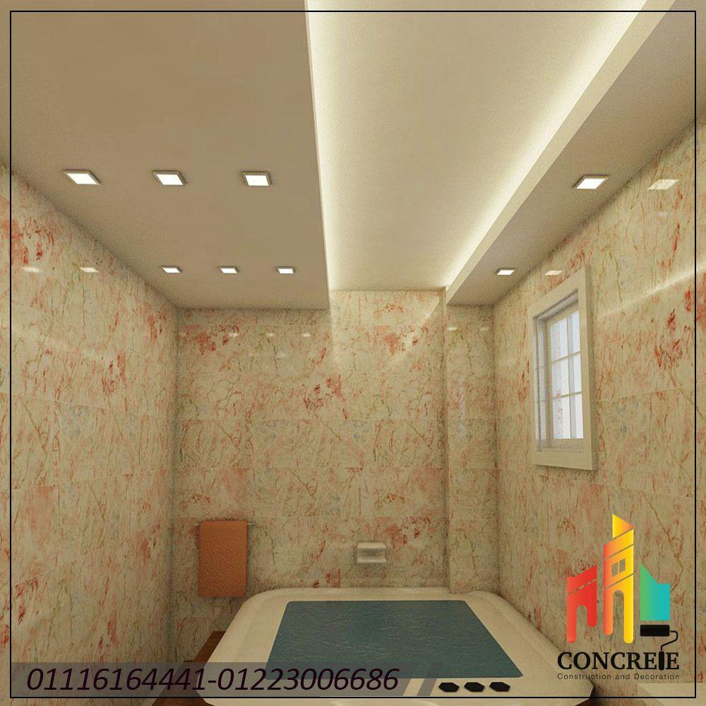 Bathroom Gypsum Board Ceiling Design Ceiling Design Gypsum Board Design