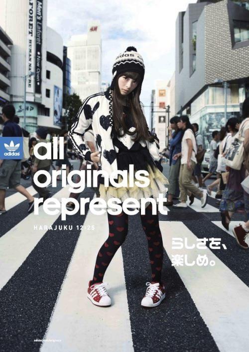 Confinar Sudamerica Oral  kyary pamyu adidas ad | Adidas ad, Kyary pamyu pamyu, Adidas poster