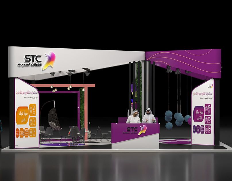Activation Stc Booth Design Booth Design Exhibition Booth Exhibition Booth Design