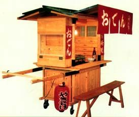Edge of the City: New Chinese Food Cart  |Asian Food Carts Wheels