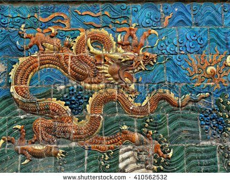 DATONG, SHANGXI PROVINCE, CHINA â?? CIRCA MAY 2015: Dragon symbol of the Chinese empire and its emperor on the Nine dragon wall in Datong