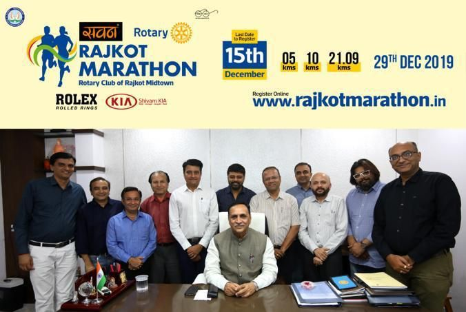 Invitation to Hon CM of Gujarat, Shri Vijay Rupani to attend Rajkot Marathon On 29 December 2019 fro...
