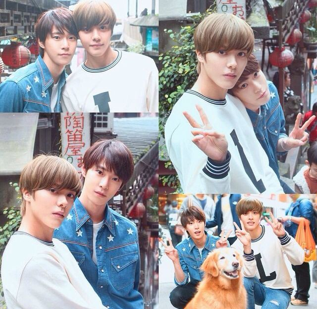 Hansol And Doyoung #SMROOKIES
