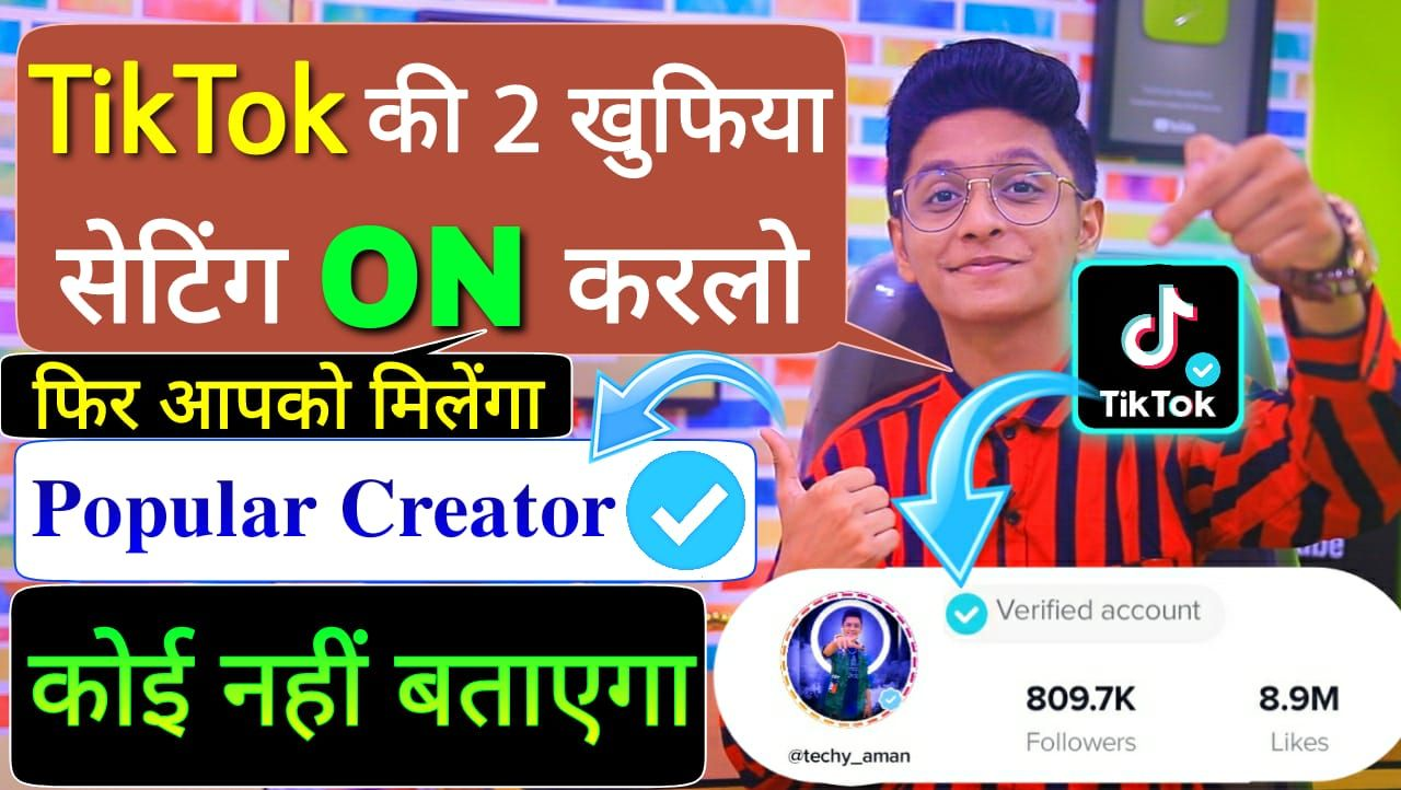 How To Make Posts Viral In 2020 Best Tiktok Trick Ever Must Use List Of Hashtags Year Quotes Trending Hashtags