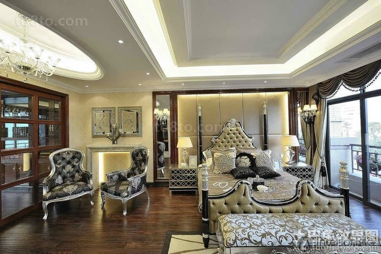 Large bedroom Villa hardcover photo gallery