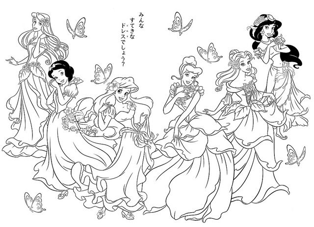 disney princess coloring pages Google Search Color sheets