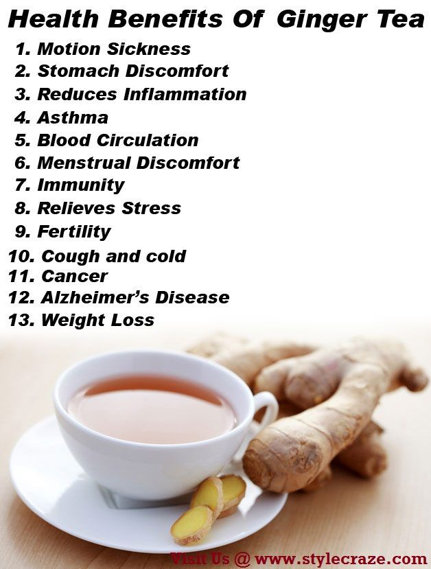 13 Amazing Health Benefits Of Ginger Tea & How To Make Ginger Tea
